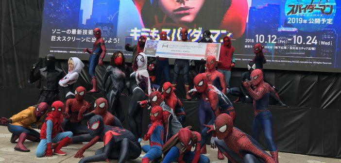 キミもスパイダーマン! 東京ミッドタウン日比谷でかつてないスパイダーマン体験を。