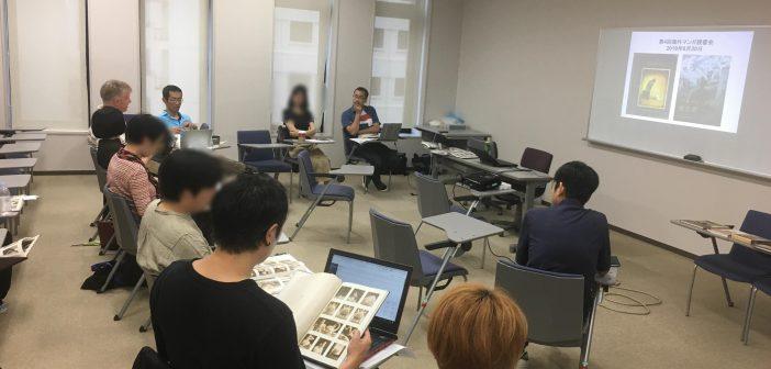 「海外マンガ読書会 第4回:ショーン・タン『アライバル』を読む」レポート